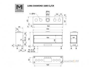 Газовая топка M-Design Luna Diamond 1600 CL/CR