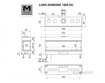 Газова камінна топка M-Design Luna Diamond 1600 DC Gas