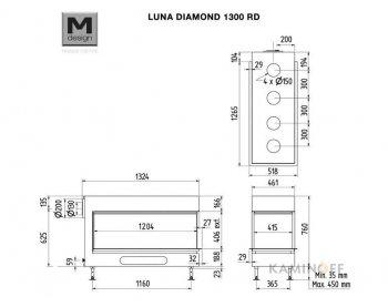 Газовая топка M-Design Luna Diamond 1300 RD Gas