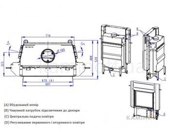 Конвекционная топка Romotop Impression 2g L 67.60.01 темный шамот