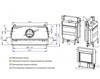 Конвекционная топка Romotop Impression 2g L 80.60.01 светлый шамот
