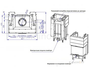 Камінна топка Romotop Heat C 3g L 65.52.31.01