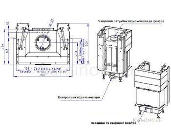 Конвекционная топка Romotop Heat C 3g L 65.52.31.21