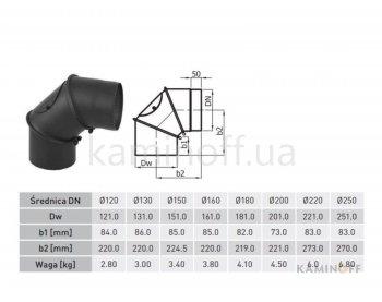 Дымоход из черной стали Darco колено 90 регулируемое
