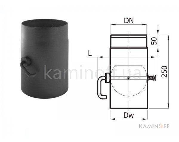 Дымоход из черной стали Darco шибер