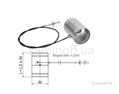 Двойник - шибер Ф100/125/150 мм