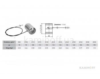 Двойник - шибер Darco Ф100/125/150 мм