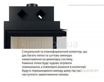 Камінна топка Gavryliv&Sons 72x48x52