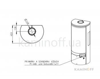 Конвекционная печь Romotop BELO 3S 01