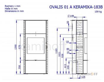 Піч-камін Romotop OVALIS 01 AKUM