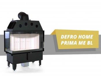 Конвекционная топка Defro Home Prima ME BL