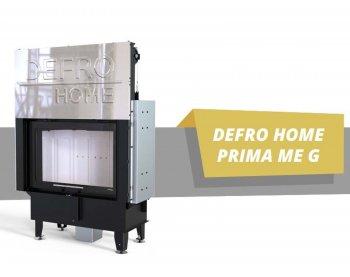 Конвекционная топка Defro Home Prima ME G