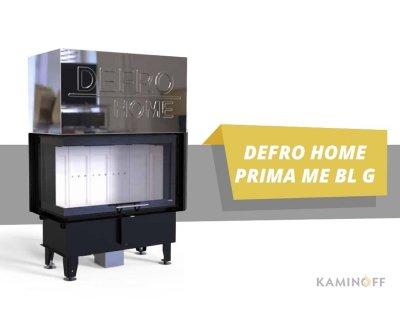 Конвекционная топка Defro Home Prima ME BL G